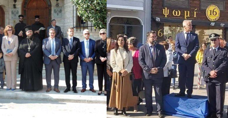 Photo of Ο Φαρσαλινός δήμαρχος που έβαλε τα… γυαλιά στον Αθηναίο – Κατάργησε την εξέδρα των επισήμων!