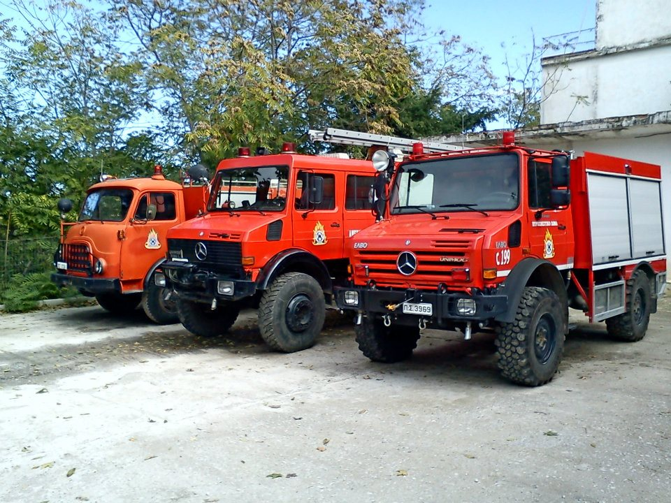 Photo of Πρόσληψη 5 εργατών Πυροπροστασίας στο Δήμο Φαρσάλων