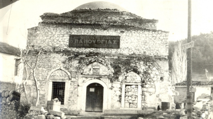 Photo of Τα τούρκικα τζαμιά των Φαρσάλων