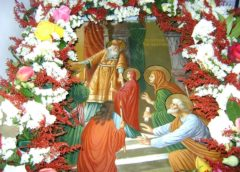 Γιορτάστηκαν τα «Εισόδια της Θεοτόκου» στο Ρίζι Φαρσάλων