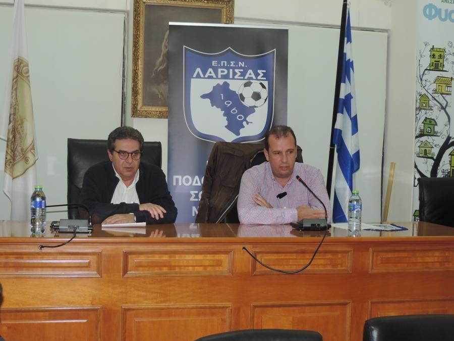 Photo of Συνεδρίασε η ΕΠΣ Λάρισας στα Φάρσαλα