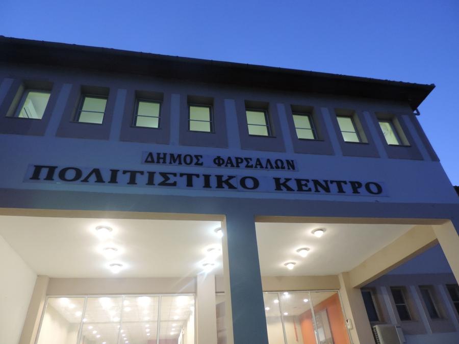 Photo of Σήμερα 19/12 η εκδήλωση της Μουσικής Σχολής στο Πολιτιστικό Κέντρο Φαρσάλων