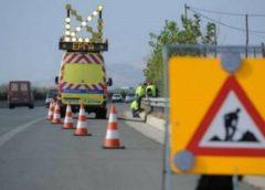 Κυκλοφοριακές ρυθμίσεις στην Εθνική οδό Λάρισας – Φαρσάλων