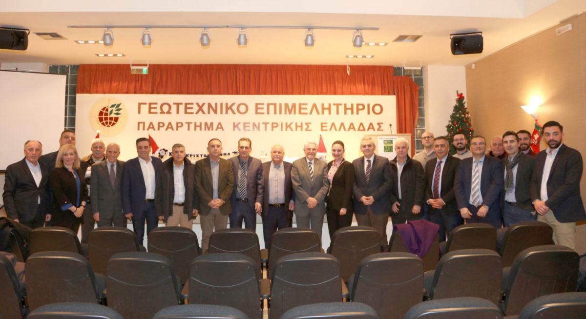 Photo of Βράβευση μαθητών & φοιτητών του Γεωπονικού Συλλόγου ν.Λάρισας