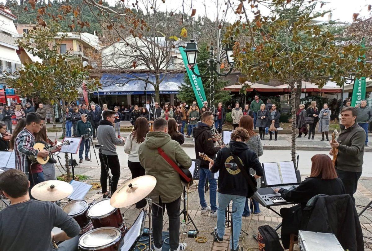 Photo of Εορταστικές εμφανίσεις της Ορχήστρας Νέων