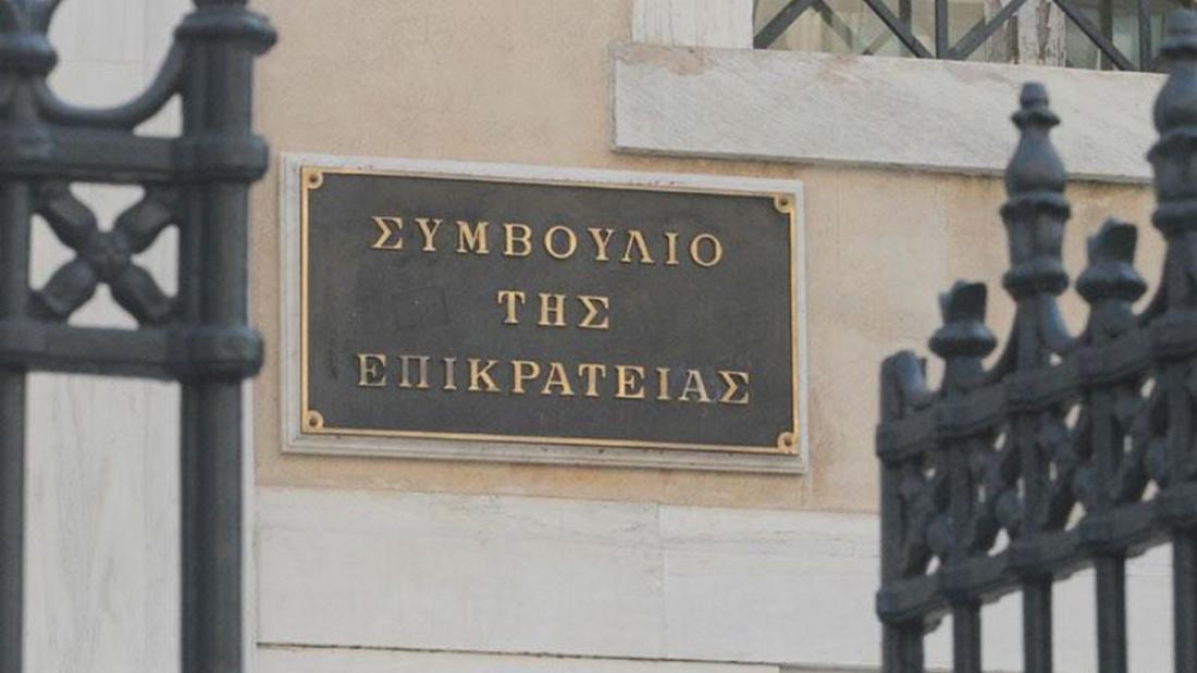 Photo of Απόφαση – σταθμός του ΣτΕ υποχρεώνει τον ΕΦΚΑ να καλύψει νοσήλια σε ιδιωτικά νοσοκομεία