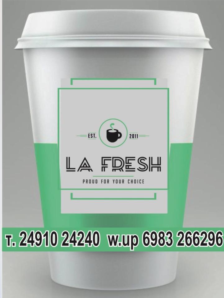 Photo of Ζητείται για εργασία από το LA FRESH