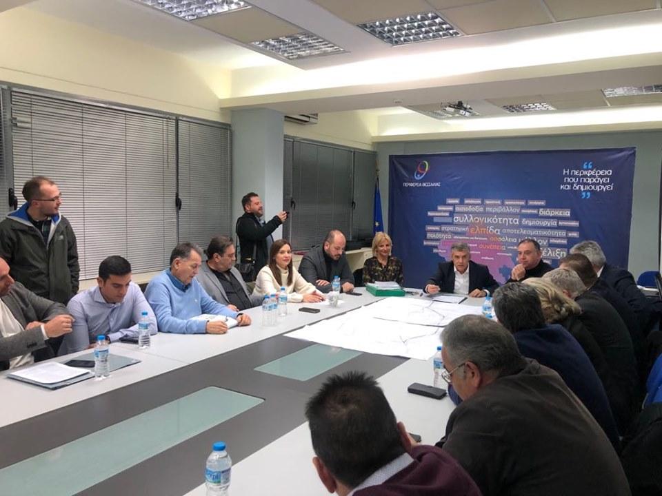 Photo of Στέλλα Μπίζιου στη σύσκεψη της Περιφέρειας Θεσσαλίας για το δρόμο Λάρισας – Φαρσάλων