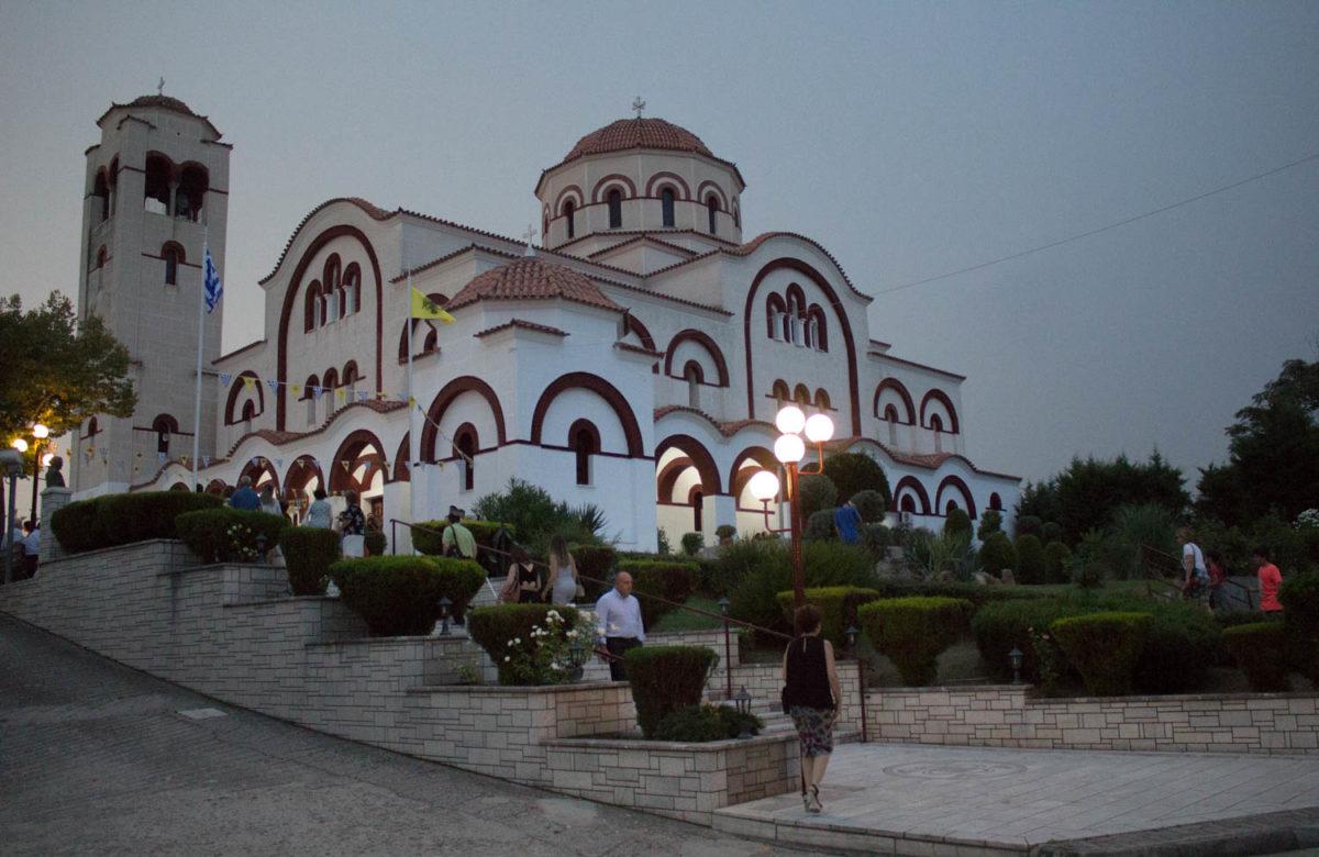 Photo of Τριήμερο Λειτουργικό Σεμινάριο για κληρικούς και ιεροψάλτες στα Φάρσαλα
