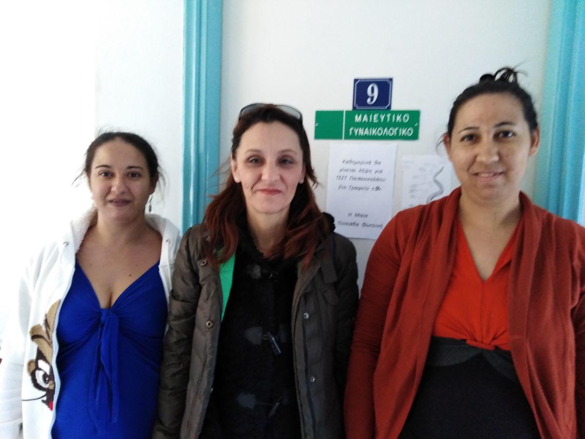 Photo of Τεστ Παπανικολάου για γυναίκες Ρομά στο Κέντρο Υγείας Φαρσάλων