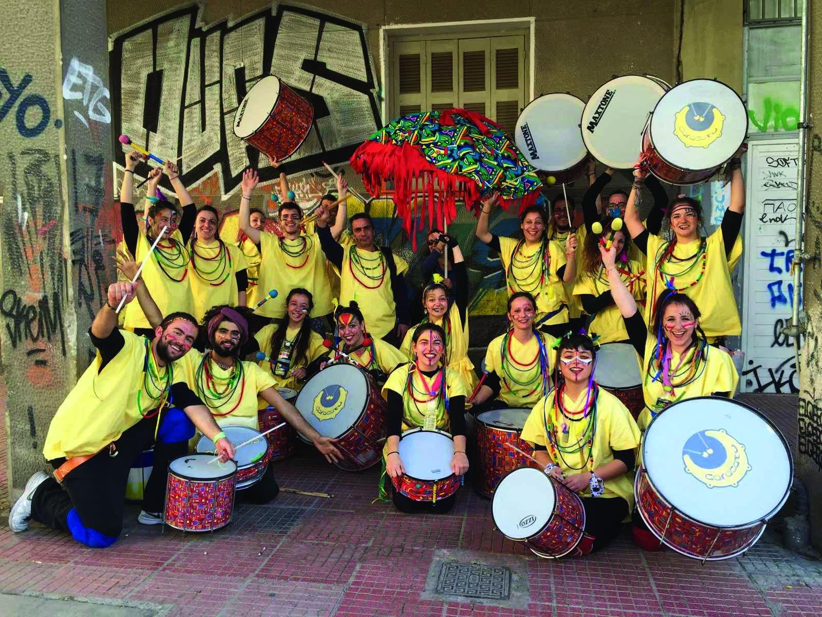 Photo of Οι Caracatu θα πλαισιώσουν την Καρναβαλική Παρέλαση στα Φάρσαλα