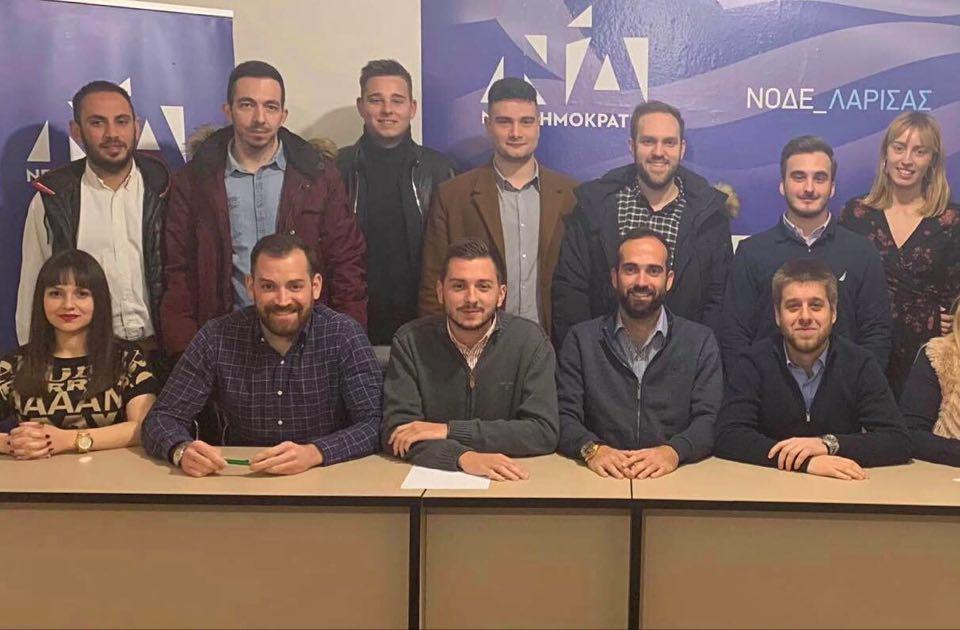 Photo of Μια αντιπροεδρία και τρεις θέσεις Φαρσαλινών στη σύνθεση της νομαρχιακής ΟΝΝΕΔ Λάρισας