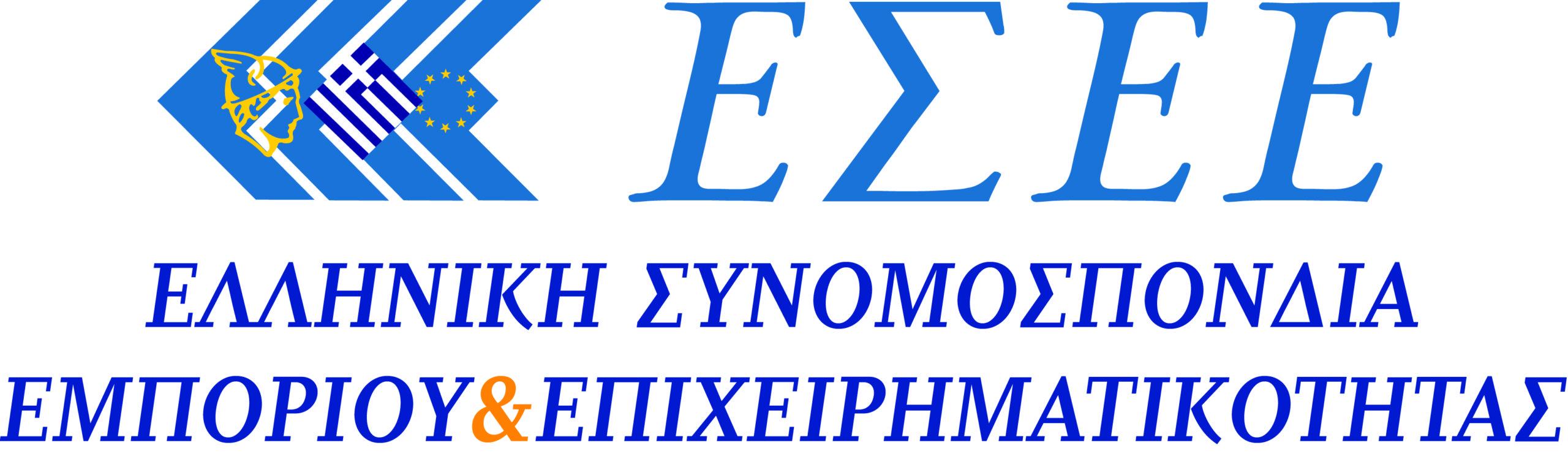 Photo of Υποχρεωτική και καθολική αναστολή λειτουργίας όλων των εμπορικών καταστημάτων ζητά η ΕΣΕΕ