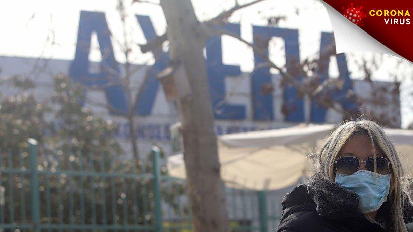 Photo of Κοροναϊός: Ετοιμάζεται για εξιτήριο ο «ασθενής μηδέν» στην Ελλάδα