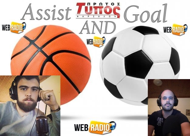 Photo of Protostypos – Web Radio (Assist & Goal 23/4 – Ολόκληρη Εκπομπή)