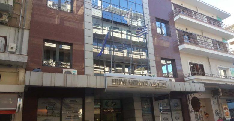 Photo of Επιμελητήριο Λάρισας: Επιδότηση τόκων δανείων μικρομεσαίων επιχειρήσεων λόγω κορωνοϊού