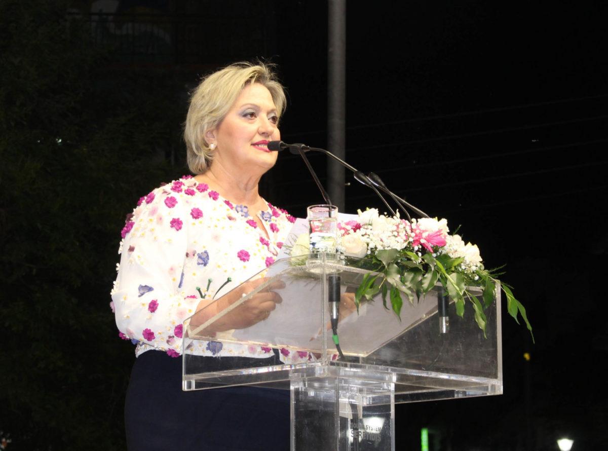 Photo of Ευχετήριο μήνυμα Μαρίας Ίφου για το Πάσχα