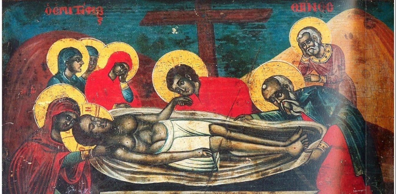 Photo of Μεγάλη Παρασκευή: ημέρα πένθους για τον Χριστιανισμό