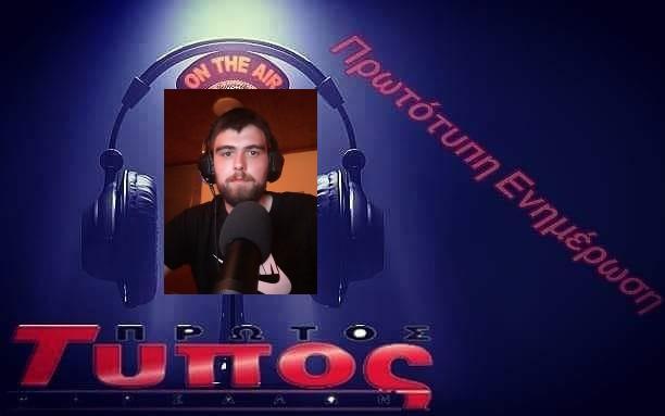 Photo of Protostypos – Web Radio (Πρωτότυπη Ενημέρωση 16/4 – Ολόκληρη Εκπομπή)