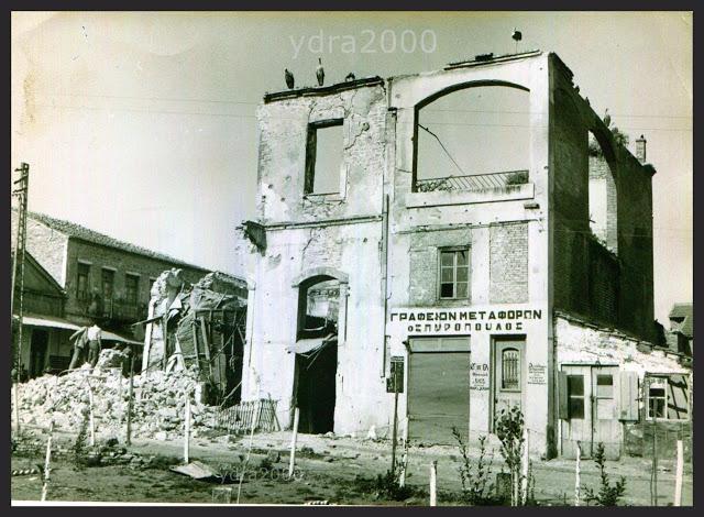 Photo of 66 χρόνια από τον φονικό σεισμό των Σοφάδων που είχε σαρώσει και τα Φάρσαλα