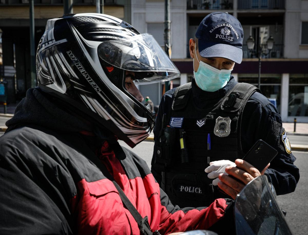 Photo of Άρση περιοριστικών μέτρων: Πότε θα σταματήσουμε να στέλνουμε SMS