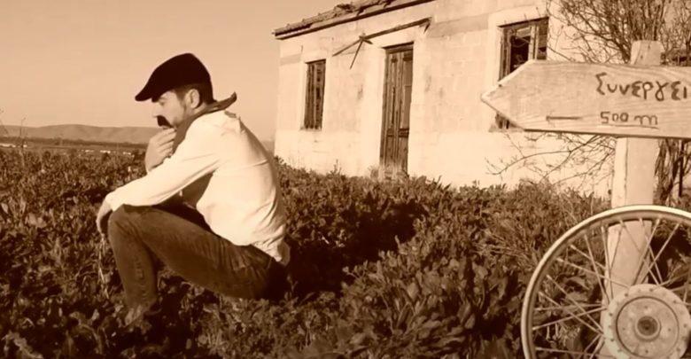 Photo of Λαρισαίοι δημιούργησαν μια ευφάνταστη ταινία μικρού μήκους με σκοπό το γέλιο εν μέσω κορωνοϊού (Vid)