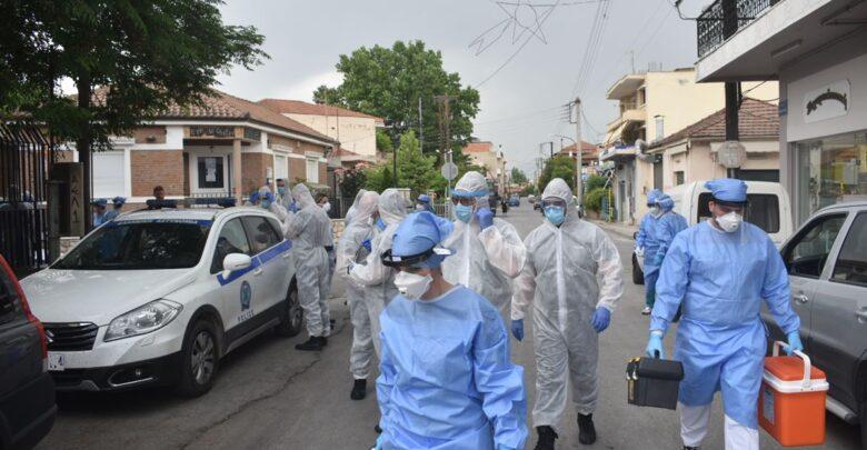 Photo of Μαίνεται ο κορωνοϊός στη Νέα Σμύρνη Λάρισας – Δώδεκα νέα κρούσματα από τις πρόσφατες ιχνηλατήσεις