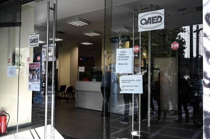 Photo of ΟΑΕΔ – Επίδομα ανεργίας: Οι πληρωμές για τις δίμηνες παρατάσεις