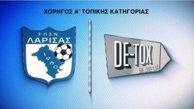 Photo of ΕΠΣΛ και DE-TOX για 4η χρόνια μαζί