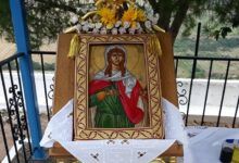 Photo of Τίμησαν την Αγία Κυριακή στο ξωκλήσι των Φαρσάλων