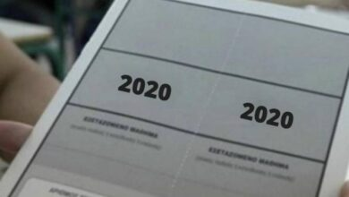 Photo of Πανελλαδικές: Λήξη διορίας για το Μηχανογραφικό – Μετά τις 20 Αυγούστου οι ανακοινώσεις των βάσεων