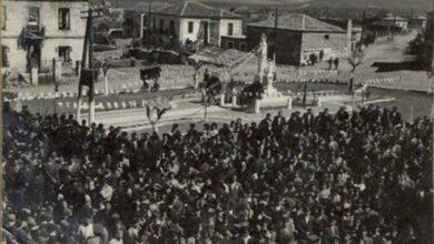 Photo of 139 χρόνια από την απελευθέρωση των Φαρσάλων από τους Τούρκους (1881)