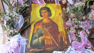 Photo of Τίμησαν τον Άγιο Φανούριο στα Φάρσαλα