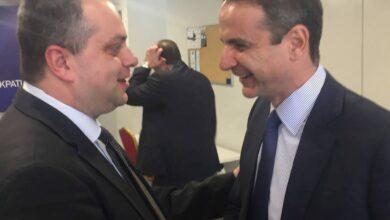 Photo of Τηλεδιάσκεψη Μητσοτάκη με Καπετάνο και Προέδρους ΔΕΕΠ