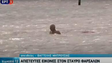 Photo of Απίστευτες εικόνες – Πώς η ΕΜΑΚ έσωσε τον ηλικιωμένο στον Σταυρό Φαρσαλων (βίντεο)