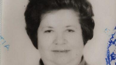 Photo of Κηδεύτηκε σήμερα στο Βασιλί η 84χρονη Δήμητρα Φλώρου