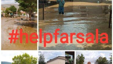 Photo of Συγκινητική η ανταπόκριση στην πρωτοβουλία #helpfarsala